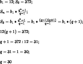b_1=12;S_3=372;\\\\S_n=b_1*\frac{q^n-1}{q-1};\\\\S_3=b_1*\frac{q^2-1}{q-1}=b_1*\frac{(q-1)(q+1)}{q-1}=b_1*(q+1);\\\\12(q+1)=372;\\\\q+1=372:12=31;\\\\q=31-1=30;\\\\q=30