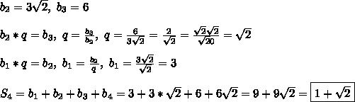 b_2 = 3\sqrt{2}, \ b_3 = 6\\\\b_2*q = b_3, \ q = \frac{b_3}{b_2}, \ q = \frac{6}{3\sqrt{2}} = \frac{2}{\sqrt{2}} = \frac{\sqrt{2}\sqrt{2}}{\sqrt{2}0} = \sqrt{2}\\\\b_1*q = b_2, \ b_1 = \frac{b_2}{q}, \ b_1 = \frac{3\sqrt{2}}{\sqrt{2}} = 3\\\\S_4 = b_1 + b_2 + b_3 + b_4 = 3 + 3*\sqrt{2} + 6 + 6\sqrt{2} =9 + 9\sqrt{2} = \boxed{1 + \sqrt{2}}