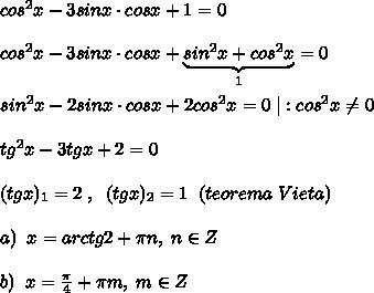 cos^2x-3sinxcosx+1=0 - Школьные Знания.com