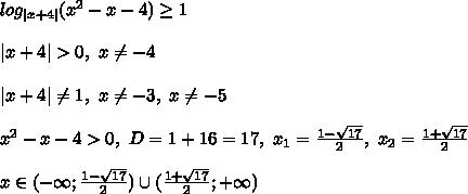 log_{|x + 4|}(x^2 - x - 4) \geq 1\\\\ |x + 4| > 0, \ x \ne -4\\\\ |x + 4| \ne 1, \ x \ne -3, \ x \ne -5\\\\ x^2 - x - 4 > 0, \ D = 1 + 16 = 17, \ x_1 = \frac{1 - \sqrt{17}}{2}, \ x_2 = \frac{1 + \sqrt{17}}{2}\\\\ \ x \in (-\infty; \frac{1 - \sqrt{17}}{2}) \cup (\frac{1 + \sqrt{17}}{2}; +\infty)