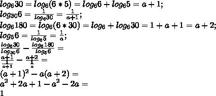 log_6 30=log_6 (6*5)=log_6 6+log_6 5=a+1;\\ log_{30} 6=\frac{1}{log_ 6 30}=\frac{1}{a+1};\\ log_6 180=log_ 6 (6*30)=log_6 +log_6 30=1+a+1=a+2;\\ log_5 6=\frac{1}{log_6 5}=\frac{1}{a};\\ \frac{log_6 30}{log_{30} 6}-\frac{log_6 180}{log_5 6}=\\ \frac{a+1}{\frac{1}{a+1}}-\frac{a+2}{\frac{1}{a}}=\\ (a+1)^2-a(a+2)=\\ a^2+2a+1-a^2-2a=\\ 1