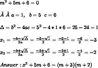 m^2+5m+6 = 0\\\\ a=1, \ \ b=5 \ \ c=6\\ \\ \Delta = b^{2}-4ac = 5^{2}-4*1*6=25-24=1 \\ \\x_{1}=\frac{-b-\sqrt{\Delta }}{2a} =\frac{-5-\sqrt{1}}{2}=\frac{-5-1}{2}= \frac{-6}{2}=-3 \\ \\x_{2}=\frac{-b+\sqrt{\Delta }}{2a} =\frac{-5+\sqrt{1}}{2}=\frac{-5+1}{2}= \frac{-4}{2}=-2\\ \\Answer : x^2+5m+6=(m+3)(m+2)