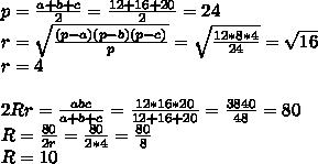 p= \frac{a+b+c}{2} = \frac{12+16+20}{2}=24 \\  r= \sqrt{ \frac{(p-a)(p-b)(p-c)}{p}} = \sqrt{ \frac{12*8*4}{24}}= \sqrt{16} \\ r=4 \\  \\ 2Rr= \frac{abc}{a+b+c}= \frac{12*16*20}{12+16+20}= \frac{3840}{48}=80 \\ R= \frac{80}{2r}= \frac{80}{2*4}= \frac{80}{8} \\ R=10