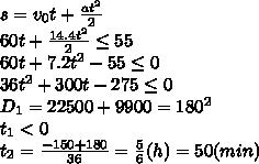 s=v_0t+ \frac{at^2}{2} \\\60t+ \frac{14.4t^2}{2}  \leq 55\\\60t+ 7.2t^2-55  \leq 0\\\36t^2+300t-275  \leq 0\\\D_1=22500+9900=180^2\\\t_1<0\\\t_2= \frac{-150+180}{36} = \frac{5}{6} (h)=50(min)