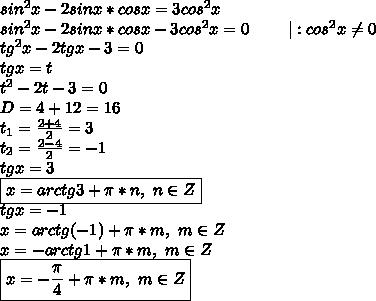 sin^2x-2sinx*cosx=3cos^2x\\sin^2x-2sinx*cosx-3cos^2x=0\ \ \ \ \ \ \  :cos^2x\neq0\\tg^2x-2tgx-3=0\\tgx=t\\t^2-2t-3=0\\D=4+12=16\\t_1=\frac{2+4}{2}=3\\t_2=\frac{2-4}{2}=-1\\tgx=3\\\boxed{x=arctg3+\pi*n,\ n\in Z}\\tgx=-1\\x=arctg(-1)+\pi*m,\ m\in Z\\x=-arctg1+\pi*m,\ m\in Z\\\boxed{x=-\frac{\pi}{4}+\pi*m,\ m\in Z}