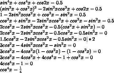 sin^4x+cos^4x+cos2x=0.5 \\ (sin^2x+cos^2x)^2-2sin^2xcos^2x+cos2x=0.5 \\ 1-2sin^2xcos^2x+cos^2x-sin^2x=0.5 \\ cos^2x+sin^2x-2sin^2xcos^2x+cos^2x-sin^2x=0.5 \\ 2cos^2x-2sin^2xcos^2x-0.5(cos^2x+sin^2x)=0 \\ 2cos^2x-2sin^2xcos^2x-0.5cos^2x-0.5sin^2x=0 \\ 1.5cos^2x-2sin^2xcos^2x-0.5sin^2x=0|*2 \\ 3cos^2x-4sin^2xcos^2x-sin^2x=0 \\3cos^2x-4cos^2x(1-cos^2x)-(1-cos^2x)=0  \\ 3cos^2x-4cos^2x+4cos^4x-1+cos^2x=0  \\ 4cos^4x-1=0 \\ cos^4x= \frac{1}{4}