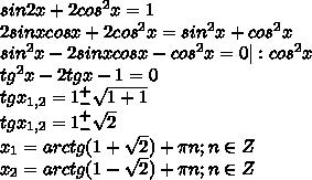 sin2x+2cos^2x=1\\2sinxcosx+2cos^2x=sin^2x+cos^2x\\sin^2x-2sinxcosx-cos^2x=0|:cos^2x\\tg^2x-2tgx-1=0\\tgx_{1,2}=1^+_-\sqrt{1+1}\\tgx_{1,2}=1^+_-\sqrt{2}\\x_1=arctg(1+\sqrt2)+\pi n;n\in Z\\x_2=arctg(1-\sqrt2)+\pi n;n\in Z