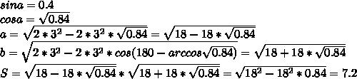 sina=0.4\\cosa= \sqrt{0.84}\\a=\sqrt{2*3^2-2*3^2*\sqrt{0.84}}=\sqrt{18-18*\sqrt{0.84}}\\b=\sqrt{2*3^2-2*3^2*cos(180-arccos\sqrt{0.84})}=\sqrt{18+18*\sqrt{0.84}}\\S=\sqrt{18-18*\sqrt{0.84}}*\sqrt{18+18*\sqrt{0.84}}=\sqrt{18^2-18^2*0.84}=7.2
