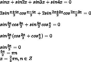 sinx+sin2x+sin3x+sin4x=0\\\\2sin \frac{x+4x}{2}cos \frac{x-4x}{2}  +2sin \frac{2x+3x}{2}cos \frac{2x-3x}{2}=0\\\\sin \frac{5x}{2}cos \frac{3x}{2}  +sin \frac{5x}{2}cos \frac{x}{2}=0\\\\sin \frac{5x}{2}(cos \frac{3x}{2}  +cos \frac{x}{2})=0\\\\sin \frac{5x}{2}=0\\ \frac{5x}{2}= \pi n\\x= \frac{2}{5}  \pi n,n\in Z\\\\