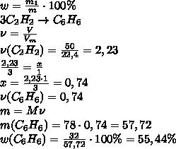 w=\frac{m_1}{m}\cdot100\%\\3C_2H_2\to C_6H_6\\\nu=\frac{V}{V_m}\\\nu(C_2H_2)=\frac{50}{22,4}=2,23\\\frac{2,23}{3}=\frac{x}{1}\\x=\frac{2,23\cdot1}{3}=0,74\\\nu(C_6H_6)=0,74\\m=M\nu\\m(C_6H_6)=78\cdot0,74=57,72\\w(C_6H_6)=\frac{32}{57,72}\cdot100\%=55,44\%
