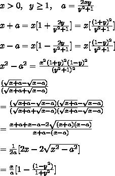 x>0,\ \ y \ge 1,\ \ \ a=\frac{2xy}{y^2+1}\\\\x+a=x[1+\frac{2y}{y^2+1}]=x[\frac{(1+y)^2}{y^2+1}]\\\\x-a=x[1-\frac{2y}{y^2+1}]=x[\frac{(1-y)^2}{y^2+1}]\\\\x^2-a^2=\frac{x^2(1+y)^2(1-y)^2}{(y^2+1)^2}\\\\\frac{(\sqrt{x+a}-\sqrt{x-a})}{(\sqrt{x+a}+\sqrt{x-a})}\\\\=\frac{(\sqrt{x+a}-\sqrt{x-a})(\sqrt{x+a}-\sqrt{x-a})}{(\sqrt{x+a}+\sqrt{x-a})(\sqrt{x+a}-\sqrt{x-a})}\\\\=\frac{x+a+x-a-2\sqrt{(x+a)(x-a)}}{x+a-(x-a)}\\\\=\frac{1}{2a}[2x-2\sqrt{x^2-a^2}]\\\\=\frac{x}{a}[1-\frac{(1-y^2)}{1+y^2}]