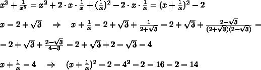 x^2+ \frac{1}{x^2} =x^2+2\cdot x\cdot \frac{1}{x} +(\frac{1}{x})^2-2\cdot x\cdot \frac{1}{x} =(x+\frac{1}{x})^2-2\\\\x=2+ \sqrt{3} \ \ \ \Rightarrow\ \ \ x+ \frac{1}{x} =2+ \sqrt{3}+ \frac{1}{2+ \sqrt{3}} =2+ \sqrt{3}+ \frac{2- \sqrt{3} }{(2+ \sqrt{3})(2- \sqrt{3})} =\\\\=2+ \sqrt{3} + \frac{2- \sqrt{3} }{4-3} =2+ \sqrt{3} +2- \sqrt{3} =4\\\\x+ \frac{1}{x} =4\ \ \ \Rightarrow\ \ \ (x+\frac{1}{x})^2-2=4^2-2=16-2=14
