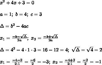 x^2+4x+3=0\\\\a=1;\ b=4;\ c=3\\\\\Delta=b^2-4ac\\\\x_1=\frac{-b-\sqrt\Delta}{2a};\ x_2=\frac{-b+\sqrt\Delta}{2a}\\\\\Delta=4^2-4\cdot1\cdot3=16-12=4;\ \sqrt\Delta=\sqrt4=2\\\\x_1=\frac{-4-2}{2\cdot1}=\frac{-6}{2}=-3;\ x_2=\frac{-4+2}{2\cdot1}=\frac{-2}{2}=-1