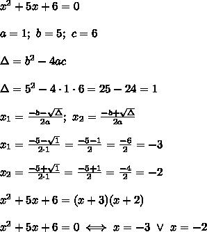 x^2+5x+6=0\\\\a=1;\ b=5;\ c=6\\\\\Delta=b^2-4ac\\\\\Delta=5^2-4\cdot1\cdot6=25-24=1\\\\x_1=\frac{-b-\sqrt\Delta}{2a};\ x_2=\frac{-b+\sqrt\Delta}{2a}\\\\x_1=\frac{-5-\sqrt1}{2\cdot1}=\frac{-5-1}{2}=\frac{-6}{2}=-3\\\\x_2=\frac{-5+\sqrt1}{2\cdot1}=\frac{-5+1}{2}=\frac{-4}{2}=-2\\\\x^2+5x+6=(x+3)(x+2)\\\\x^2+5x+6=0\iff x=-3\ \vee\ x=-2