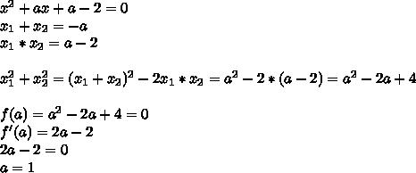 x^2+ax+a-2=0\\x_{1}+x_{2}=-a\\x_{1}*x_{2}=a-2\\\\x_{1}^2+x_{2}^2=(x_{1}+x_{2})^2-2x_{1}*x_{2}=a^2-2*(a-2)=a^2-2a+4\\\\f(a)=a^2-2a+4=0\\f'(a)=2a-2\\2a-2=0\\a=1\\