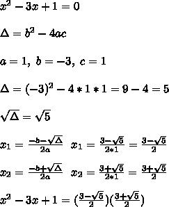 x^2-3x+1=0\\\\\Delta=b^2-4ac\\\\a=1,\ b=-3,\ c=1 \\\\ \Delta=(-3)^2-4*1*1=9-4=5\\\\ \sqrt{\Delta}=\sqrt{5}\\\\x_1=\frac{-b-\sqrt{\Delta}}{2a}\ \ x_1=\frac{3-\sqrt{5}}{2*1}=\frac{3-\sqrt{5}}{2}\\\\x_2=\frac{-b+\sqrt{\Delta}}{2a}\ \ x_2=\frac{3+\sqrt{5}}{2*1}=\frac{3+\sqrt{5}}{2}\\\\x^2-3x+1=(\frac{3-\sqrt{5}}{2})(\frac{3+\sqrt{5}}{2})