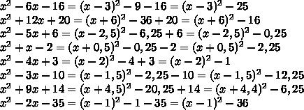 x^2-6x-16=(x-3)^2-9-16=(x-3)^2-25\\x^2+12x+20=(x+6)^2-36+20=(x+6)^2-16\\x^2-5x+6=(x-2,5)^2-6,25+6=(x-2,5)^2-0,25\\x^2+x-2=(x+0,5)^2-0,25-2=(x+0,5)^2-2,25\\x^2-4x+3=(x-2)^2-4+3=(x-2)^2-1\\x^2-3x-10=(x-1,5)^2-2,25-10=(x-1,5)^2-12,25\\x^2+9x+14=(x+4,5)^2-20,25+14=(x+4,4)^2-6,25\\x^2-2x-35=(x-1)^2-1-35=(x-1)^2-36