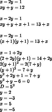 x-2y=1\\xy+y=12\\\\x-2y=1\\xy+y+x+1=13+x\\\\x-2y=1\\(x+1)(y+1)=13+x\\\\x=1+2y\\(2+2y)(y+1)=14+2y\\2(y+1)^2=2(7+y)\\(y+1)^2=7+y\\y^2+2y+1=7+y \\ y^2+y-6=0\\ D=5^2\\ y=2\\  y=-3\\ x=5\\ y=-5