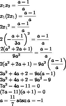 x_1x_2=\dfrac{a-1}a \\ x_1(2x_1)=\dfrac{a-1}a \\ 2{x_1}^2=\dfrac{a-1}a \\ 2\left(-\dfrac{a+1}{3a}\right)^2=\dfrac{a-1}a \\ \dfrac{2(a^2+2a+1)}{9a^2}=\dfrac{a-1}a \\ 2(a^2+2a+1)=9a^2\left(\dfrac{a-1}a\right) \\ 2a^2+4a+2=9a(a-1) \\ 2a^2+4a+2=9a^2-9 \\ 7a^2-4a-11=0 \\ (7a-11)(a+1)=0 \\ a=\dfrac{11}7\,\text{atau}\,a=-1