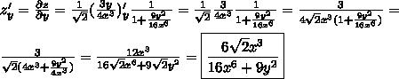 z_{y}' = \frac{\partial z}{\partial y} = \frac{1}{\sqrt{2}}(\frac{3y}{4x^3})_{y}'\frac{1}{1 + \frac{9y^2}{16x^{6}}} = \frac{1}{\sqrt{2}}\frac{3}{4x^3}\frac{1}{1 + \frac{9y^2}{16x^{6}}} = \frac{3}{4\sqrt{2}x^3(1 + \frac{9y^2}{16x^{6}})} =\\\\ \frac{3}{\sqrt{2}(4x^3 + \frac{9y^2}{4x^{3}})} = \frac{12x^{3}}{16\sqrt{2}x^6 + 9\sqrt{2}y^2} =\boxed{\frac{6\sqrt{2}x^{3}}{16x^6 + 9y^2}}