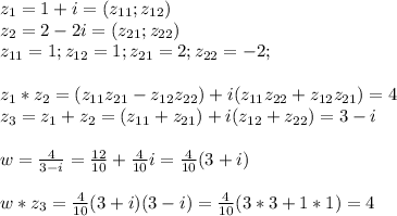 z_1 = 1+i =(z_{11};z_{12})\\ z_2 = 2-2i =(z_{21};z_{22})\\ z_{11} = 1;z_{12}=1;z_{21} = 2;z_{22}=-2;\\ \\ z_1*z_2 = (z_{11}z_{21} - z_{12}z_{22}) + i(z_{11}z_{22}+z_{12}z_{21})=4\\ z_3 = z_1 + z_2 = (z_{11}+z_{21}) + i (z_{12}+z_{22}) = 3 - i\\ \\ w = \frac{4}{3-i} = \frac{12}{10}+\frac{4}{10}i = \frac{4}{10}(3+i)\\ \\ w*z_3 = \frac{4}{10}(3+i)(3-i) = \frac{4}{10}(3*3+1*1) = 4